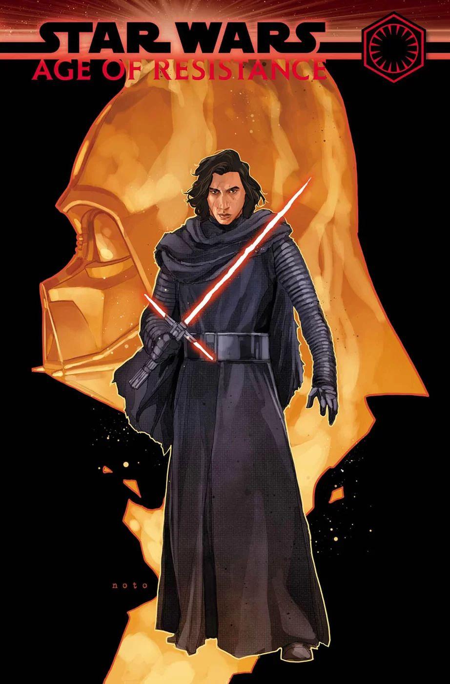 Star Wars Age Of Resistance Kylo Ren